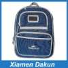 Good-quality School Bag/Backpack