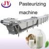 Pasteurizing machine
