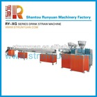 Ry-XG Drinking Straw Making Machine