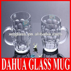 Round Drinking Glass For Home Use (GC 003)