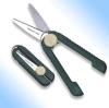 telescopic garden shears scissors
