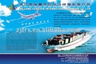 International Shipping agency service
