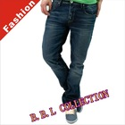 2012-2013 New Arrival Cheap Skinny Colored Jeans Factory Guangzhou Fashion Style Mens Jeans(JFK193)