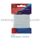 White Round Elastic(No17501)