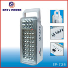 led emergency light with FM radio and support USB&SD card