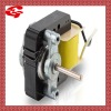Shaded pole geared motor