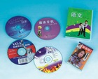 Recorded Audio Tape, CD,CD-ROM,VCD,DVD,DVD-ROM(OEM)