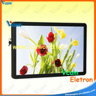 32 inch lcd Display PC