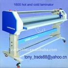 1600mm hot laminator
