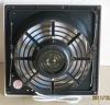 The Ceiling Ventilation Fan