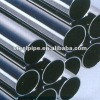 309S Stainless Steel Tube