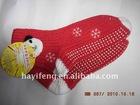 Knitting floor socks