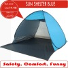 STEEL WIRE BLUE/GREY COLOUR BEACH SUN SHELTER UPF 40+