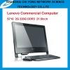 Lenovo All-in-one Computer Lenovo Supplier