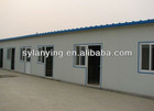 Prefab houses steel structrure hosue for workers at site