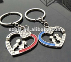 Fashion Cute Little Boys And Girls Couple Keychain