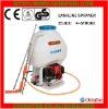 4-stroke gasoline garden sprayerCF-CY800A