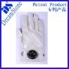 Beauty Magic Hand Vibrating Massage Gloves