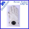 Beauty Magic Hand Vibrating Massage Gloves