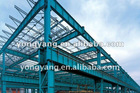 welded steel structure h beam
