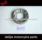 2012 New style brake shoe for CG125