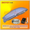 Most energy saving street light, model street lights