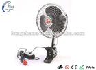mini oscillating DC 12V car fans