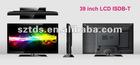 LCD TV 39 inch Full HD ISDB-T Pal SECAM 2*HDMI input