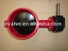 grooved ends butterfly valve