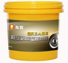 DHO Cars & Moters Using Grease NLGI3 800g