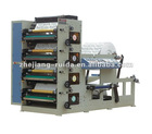 NDS-900B Printing Machine For Cups