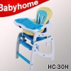 High chair /CE standard, HC-30H