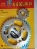 motorcycle chain and sprocket kits/rear and front sprockets kit