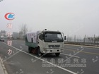 Dongfeng DLK Road sweeper truck,with 3 cube dust and 1 cube water tanks