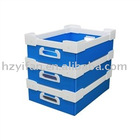 2012 new style plastic transport ESD / Anti-Static / Conductive Container box with lid(YF7041)