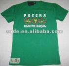 cotton men T-shirt