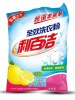 high quality clothes washing powder with OEM service