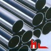 seamless tantalum tube