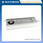 The latest new mobile power new arrival mobile power bank best 5600mah BY523 mobile phone charger public charger mobile power