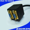 30cm cable VGA to vga*2