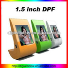 1.5 inch Mini Digital Photo Viewer (DW-F-116)
