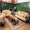 Wearproof wooden fancy sectional sofa set design WHT-SF-805