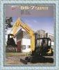5t Hydraulic Crawler Excavator