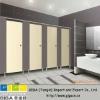 HPL durable toilet system