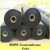 hdpe geomembrane price