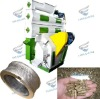 pellet feed machine