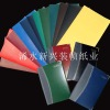 single color leather pvc coated book binding paper