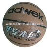 High quality PU Basketball 7# futsal ball