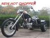 HDT250-2R 250cc EPA 3 wheel motorcycle chopper