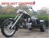 HDT250-2R 250cc EPA 3 wheel motorcycle chopper